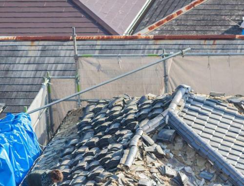 Roof Repair or Replacement?